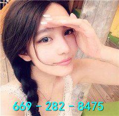 NEW FACE NEW FEELING AND QUALITY GIRLS- Nice Massage-669–282–8475
