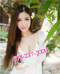 ❎❎❎❎❎❎Asian❎❎❎Young Girls❎❎❎Everyday❎❎❎678-237-3331