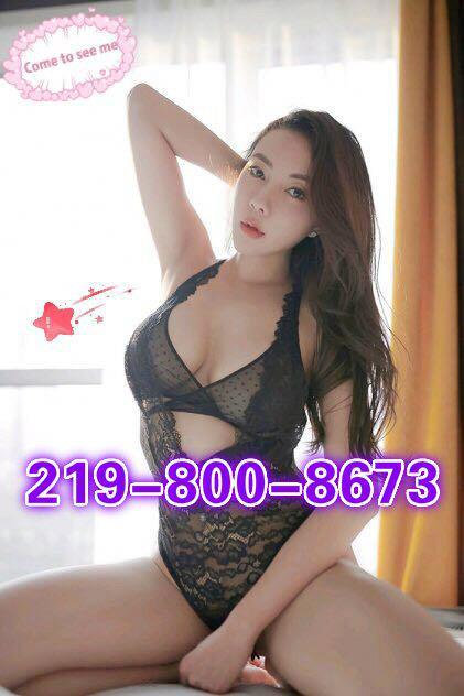 219-800-8673