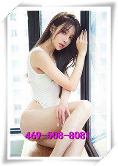 Looking for some fun? Relaxing time?,Call me now:469-508-8081