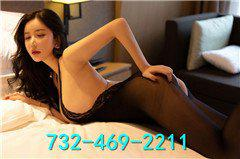 Best Asian Girls--Best Service in Town ,Call us:732-469-2211