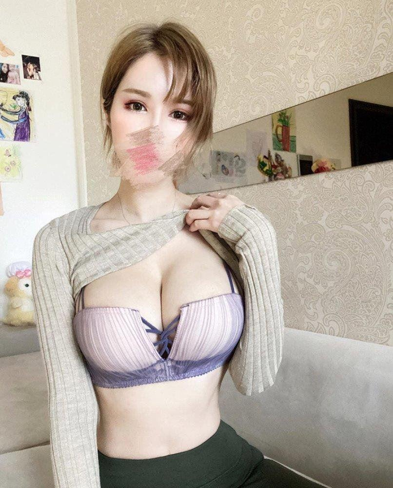 Sexy Angel give you a fantasy exp for you Busty DD cups