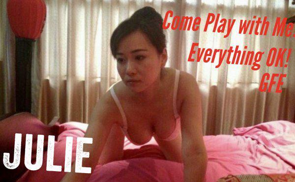 ❤️ Anal Lover Ella ❤️ Sweet Julie ❤️ Two Girl Show ❤️We Make You Feel Lik