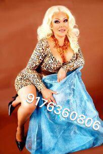 Passion blonde Mature Lady Available now, I love to kiss.