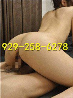There are New Asian super sweet And SeXy girls...929-258-6278