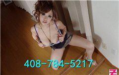 NEW FACE NEW FEELING AND AMAZING HOT SEXY YOUNG GIRLS B2B-408-784-5217