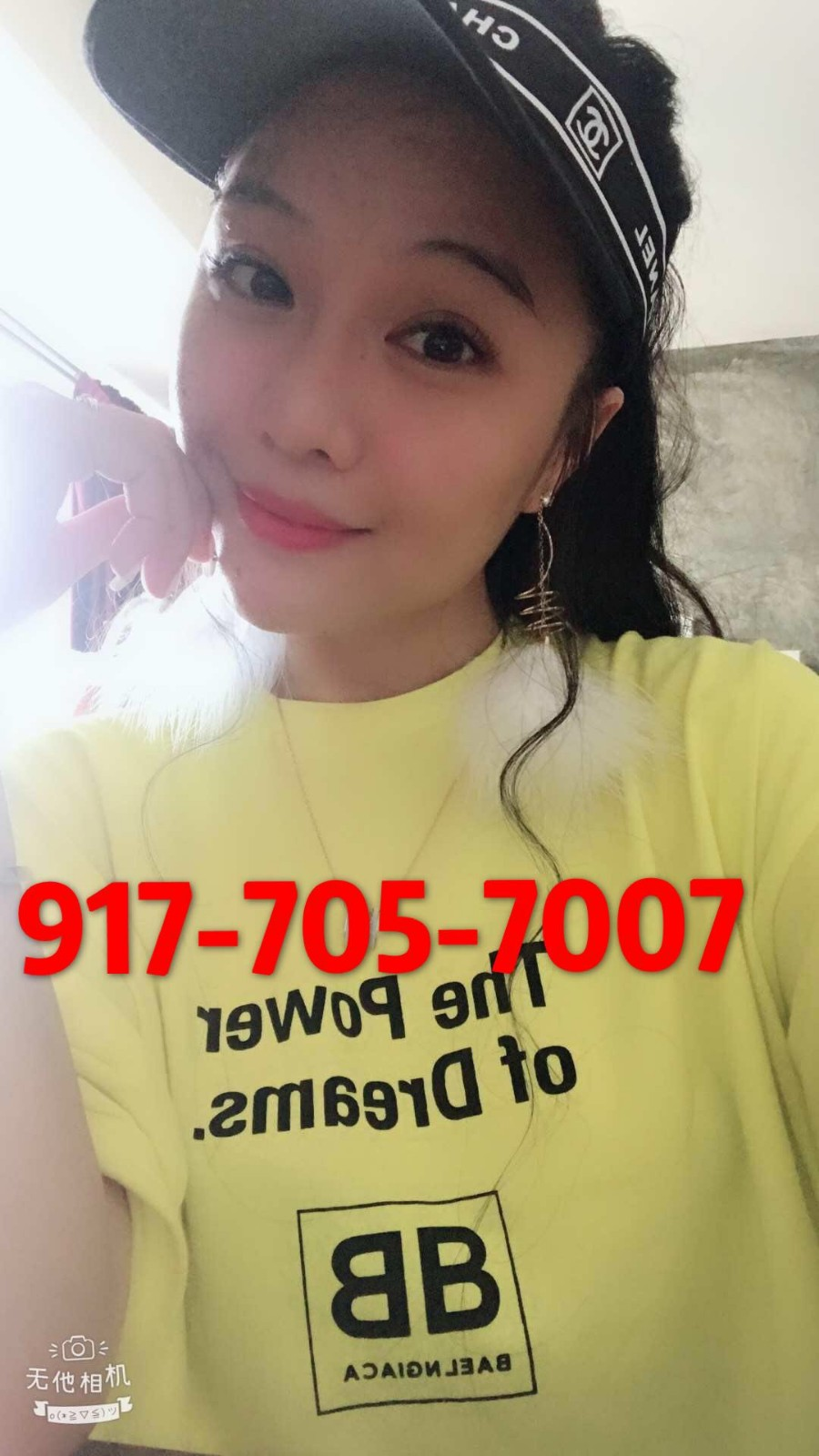 917-905-7007🔵🌕🔵🌕▃▃▃▃▃▃▃sexy Asian▃▃▃▃▃shower together🔵🌕🔵🌕▃▃▃▃▃▃▃🔵🌕